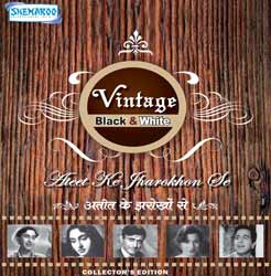Vintage Black & White - Ateet Ke Jharokhon Se - 2 Song DVD